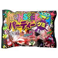 モンスターパーティーグミ300g(標準30個) 1袋 駄菓子 子供会 景品 お祭り くじ引き 縁日