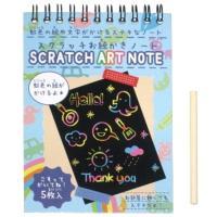 虹色の絵や文字がかける素敵なノートが新登場! 黒い紙の表面を棒や針などでこすって絵を描こう! セット...