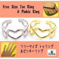 ピンキーリング トゥリング トゥーリング 足の指 小指 フリーサイズ 指輪 ハート指輪 フリーサイズ キッズリング チャイルドリング  r1361-