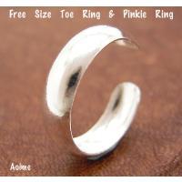 トゥリング ピンキーリング 指輪 足の指輪 小指 トゥーリング フリーサイズ シルバーリング 銀 シンプル プレーン 甲丸 r1373