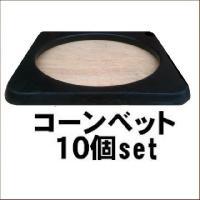 70cmのカラーコーンに使用します ●カラーコーンやセフティーコーン(樹脂製) ・スコッチコーンに重...