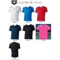 ■カラー:WH03・ホワイト BU03・ブルー RD04・レッド NV04・ネイビー BK01・ブラ...