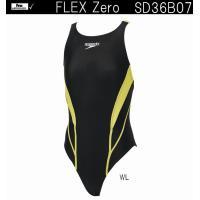 ■サイズ 130  ■カラー WL:ワイルドライム   ■素材 FLEX Zero(ポリエステル85...