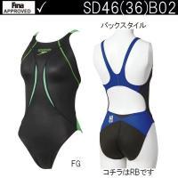 ■サイズ S ■カラー FG:フラッシュグリーン ■素材 360°FLEX(ポリエステル75%,ポリ...