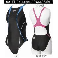 ■サイズ S ■カラー FW:フレッシュウォーター ■素材 FLEX Cube ■カット ふつう パ...