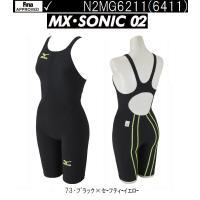 ■サイズ XS ■カラー  73(ブラック×セーフティーイエロー) ■素材 ソニックライト リブテッ...