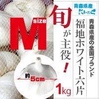 青森県産のにんにく「福地ホワイト六片」です!にんにくは野菜の中で抗酸化作用がNO.1なんです!