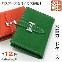 素材  ◆素材  外側:本革  内側:PVC  ◆原産地:韓国 サイズ ◆外寸:縦11cm×横8cm...