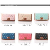 長財布 チューリップ レディース 送料無料 可愛い 薄い 大容量 女の子 春財布 シンプル 薄型 春財布