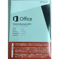 ■Microsoft Office Home and Business 2013 日本語版(PC1台...