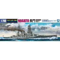 シリーズ:No.124 サイズ:1/700 カテゴリー:プラモデル 戦艦 ウォーターライン ブランド...