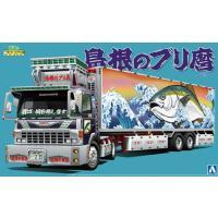 シリーズ:Vol.46 サイズ:1/32  カテゴリー:デコトラ プラモデル トラック ブランド:ア...