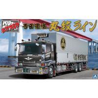 シリーズ:Vol.09 サイズ:1/32 カテゴリー:プラモデル トラック デコトラ ブランド:アオ...