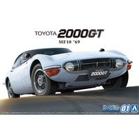 [予約2021年9月発送予定]トヨタ MF10 2000GT '69 1/24 ザ・モデルカー No. 01 #プラモデル