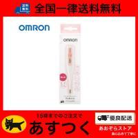 OMRON オムロン 電子体温計 婦人用 けんおんくん 口中 用 実測 MC-842L (基礎体温計/婦人用電子体温計)