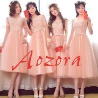 ドレス 結婚式 ワンピース パーティードレス 発表会 二次会 Aozora・パーティードレス/結婚式...