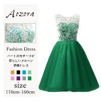 ◆状態:新品未使用 【子供ドレス ワンピース 結婚式 発表会】  ■子供ドレス(cm)  110cm...