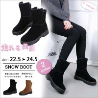 レディースシューズ スノーブーツ ムートンブーツ ファッション 韓国風 カジュアル 半長靴 フラット...
