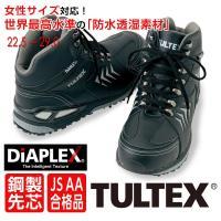 安全靴 ハイカット おしゃれ メンズ レディース 男女兼用 サイズ 22.5cm 23.0cm 23...