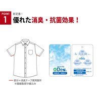 ポロシャツ メンズ ボタンダウン ニットシャツ 半袖  ビジカジ ビズポロ