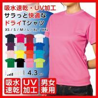 ラッシュガード 半袖 メンズ レディース UVカット 半袖 水着 ルーズ tシャツ Tシャツ 紫外線...