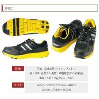 安全靴 ローカット メンズ タルテックス TULTEX スニーカー 屈曲ソール セーフティーシューズ  屈曲ソール カラフル スポーツカラー