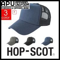ワークキャップ デニム キャップ 帽子 インディゴ 作業用帽子