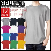 Tシャツ 半袖 無地 10枚セットから販売 在庫限り 限定価格 低価格