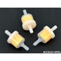 2輪 AP 燃料フィルター ホース径6~7mm 磁石内蔵 汎用 AP-BP-FIL6-7MM 入数:1セット(3個)