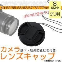 送料無料! 49mm AP-TH211-49 52mm AP-TH211-52 55mm AP-TH...