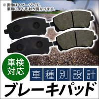 D2018-02 brake pad ディスクパッド ディスクパット ブレーキパット ブレーキ ディ...