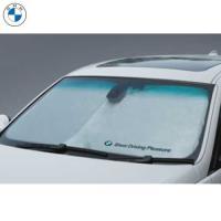 BMW純正 フロント・ウインドー・サンシェード S (収納袋付)