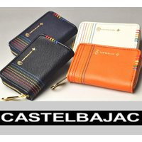 カステルバジャックの6色イメージカラーをステッチで表現したパスケース小銭入れ。 素材にはサフィアーノ...
