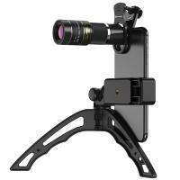 スマホ望遠レンズ 20倍 単眼鏡 スマホ三脚 iphone Android 対応 月の撮影が可能