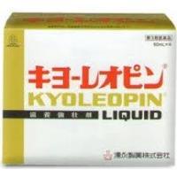 キヨーレオピンw 60ml×4本 第3類医薬品 滋養強壮剤