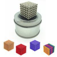 マグネットボール 5mm 216個 おもちゃ 知育 強力磁石 球型 立体パズル 5カラー
