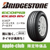 EX20RV 195/60R16 89H サマータイヤ ECOPIA エコピア BRIDGESTON...