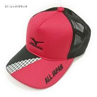 ●2017大会限定CAP-ALL JAPANN<br> ●62JW17AJ<br&...