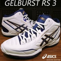 アシックス ゲルバースト RS 3  asics GELBURST RS 3 TBF319 0149...