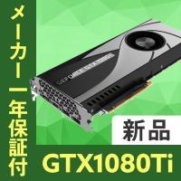(ZTGTX1070TI-8GDAMP01/ZT-P10710C-10P) ZOTACGeForce GTX 1070 Ti AMP Edition [振込不可] 【送料無料】