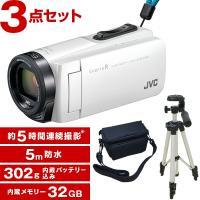 JVC(ビクター) ビデオカメラ 32GB 大容量バッテリー GZ-R470-W シャインホワイト Everio R + KA-1100 三脚&バッグ付きお得セット
