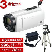 JVC (ビクター/VICTOR) ビデオカメラ 32GB 大容量バッテリー GZ-F270-W + KA-1100 三脚&バッグ付きお買い得セット ホワイト Everio(エブリオ)