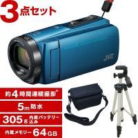 JVC (ビクター) ビデオカメラ 64GB 大容量バッテリー GZ-RX670-A  + KA-1100 三脚&バッグ付きお得セット