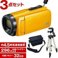 JVC(ビクター) ビデオカメラ 32GB 大容量バッテリー GZ-F270-Y マスタードイエロー + KA-1100 三脚&バッグセット