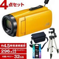 JVC(ビクター) ビデオカメラ 32GB 大容量バッテリー GZ-F270-Y マスタードイエロー 三脚&バッグ&メモリーカード(16GB)セット