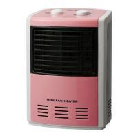 電気ミニファンヒーター(600W)