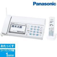 PANASONIC KX-PD615DL-W おたっくす ホワイト デジタルコードレス普通紙ファクス(子機1台付き)