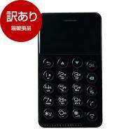 箱破損品 Future Model RMOB-N17-01-BK ブラック NichePhone-S SIMフリー携帯電話 アウトレット