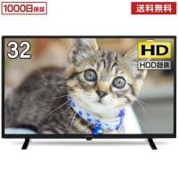 テレビ TV 32型 32インチ 液晶テレビ 1,000日保証 送料無料 地デジ・BS・CS 外付けHDD録画 maxzen マクスゼン J32SK03