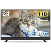 テレビ TV 24型 24インチ 1,000日保証 地デジ・BS・CS 外付けHDD録画 送料無料 液晶テレビ maxzen マクスゼン J24SK03